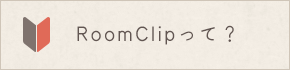What is RoomClip?